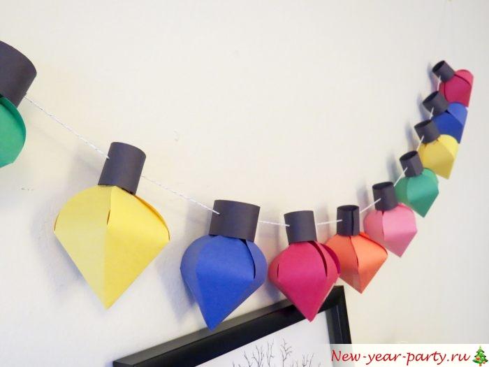Нарядная разноцветная подвеска