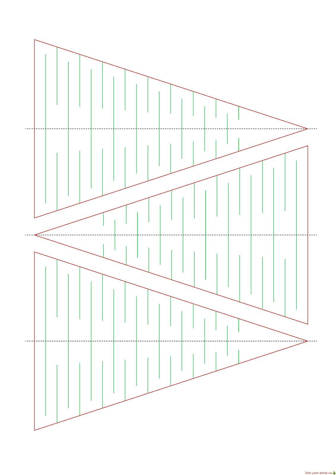 Шаблон елочек для печати