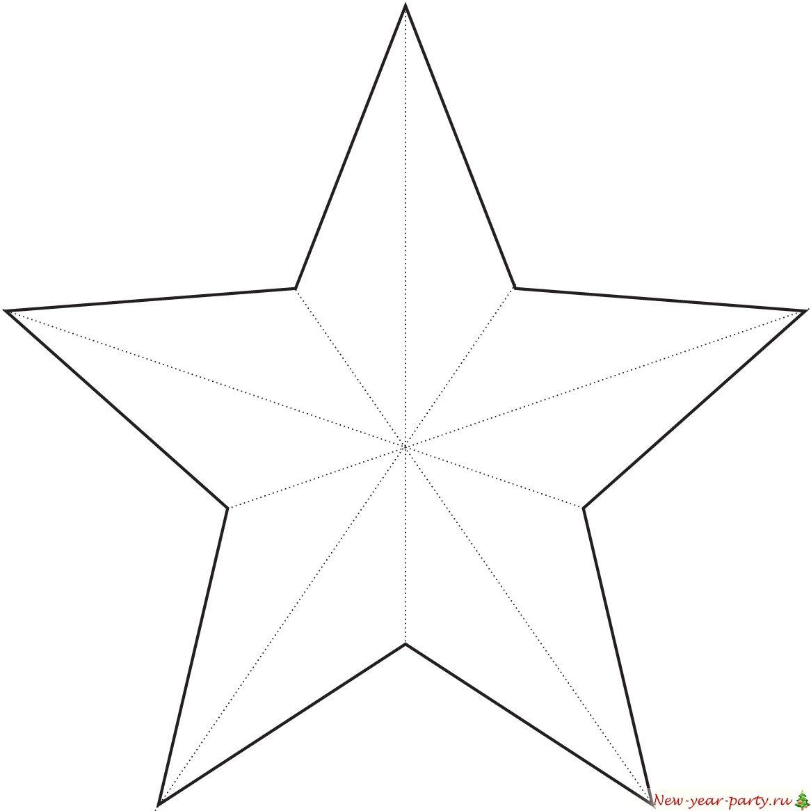 Шаблон звезды для печати