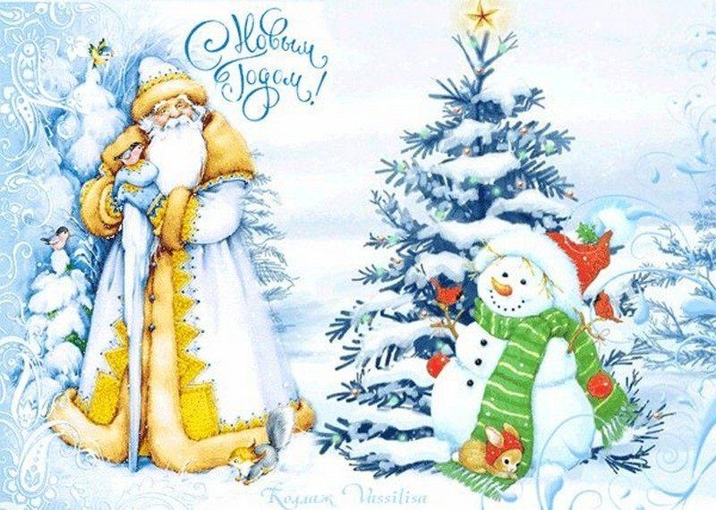 http://new-year-party.ru/wp-content/uploads/novogodnie-otkrytki20.jpg