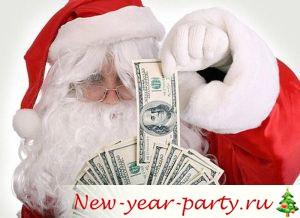 Новогодние ритуалы на деньги