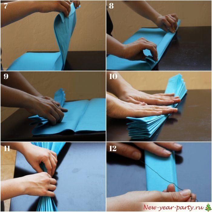 Процесс складывания бумаги для создания поделки