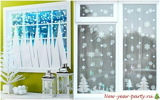 Новогодние вытынанки на окна