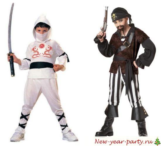 ниндзя и пират