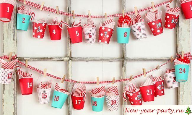 Дела на все числа декабря