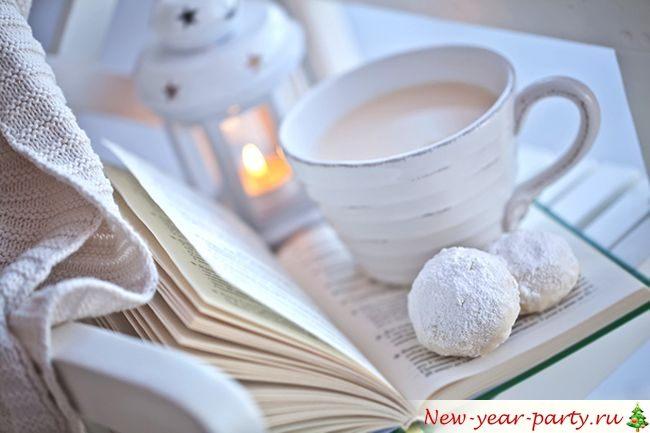 Книга, кофе и печеньки