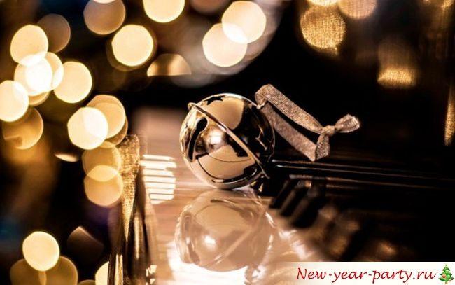Новогодняя музыка