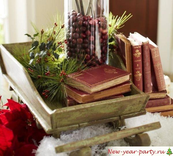 книги и ягоды