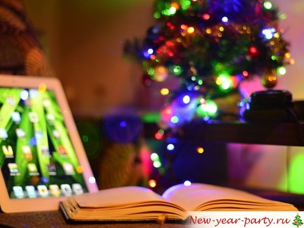 Новый год в Интернете: встречаем праздник виртуально!