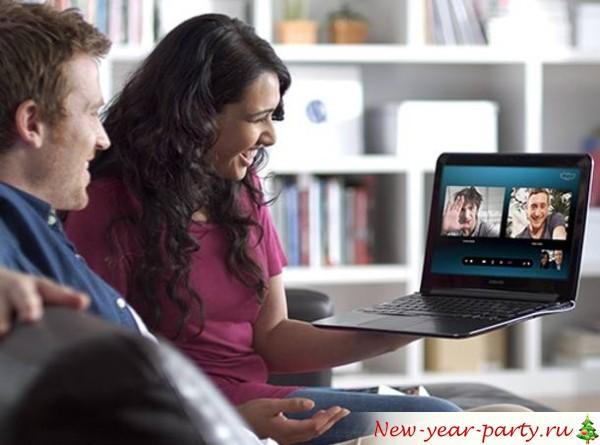 Как встретить Новый год онлайн