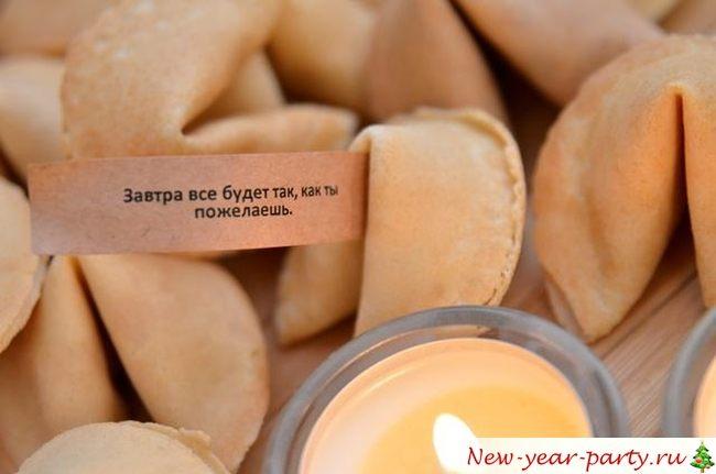 печенья с пожеланиями на новый год рецепты
