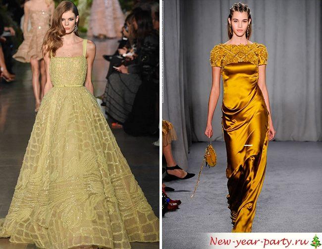 Желтые модели