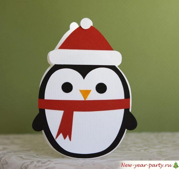 Бумажный пингвин