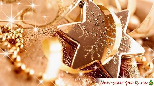 Поздравления на Старый Новый год 2018