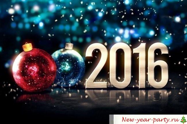 Новогодние поздравления 2016 в стихах и прозе