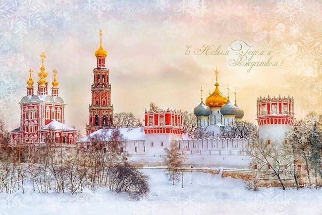 Православные поздравления с Рождеством Христовым 2022
