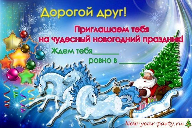 Сценарий на новый год с петушком для детского сада