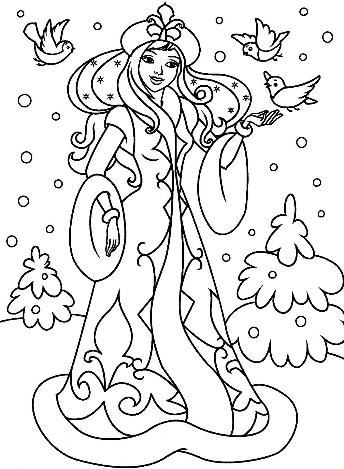 раскраски снегурочка для детей распечатать бесплатно