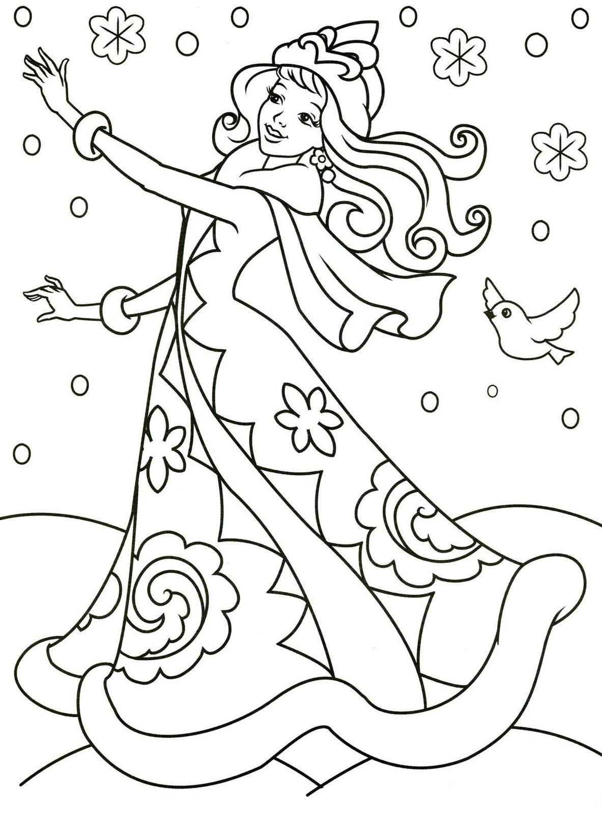 Раскраски Снегурочка для детей - распечатать бесплатно