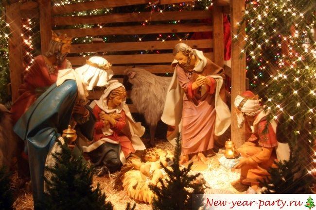 Рождествеснкие традиции