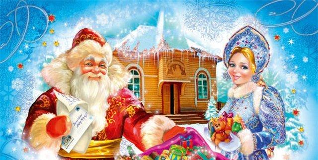 Сценарий Маленький Новогодний утренник в кругу родных