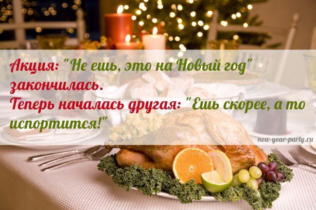 skolko-hranit-v-holodilnike-blyuda