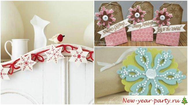 Декорируем помещение снежинками из фетра