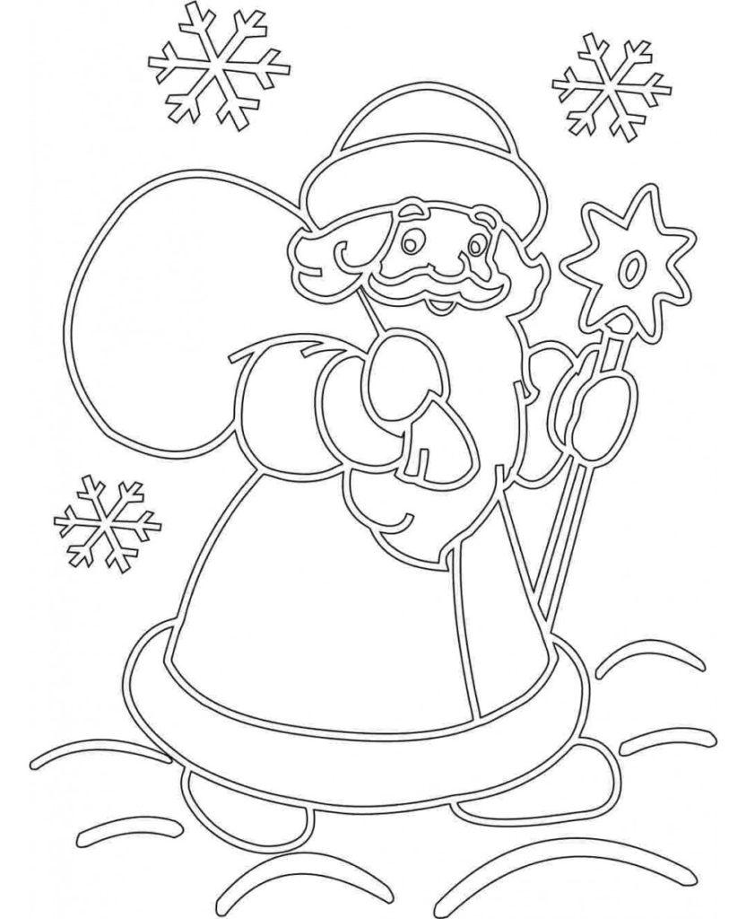 Дед Мороз для вырезания из бумаги