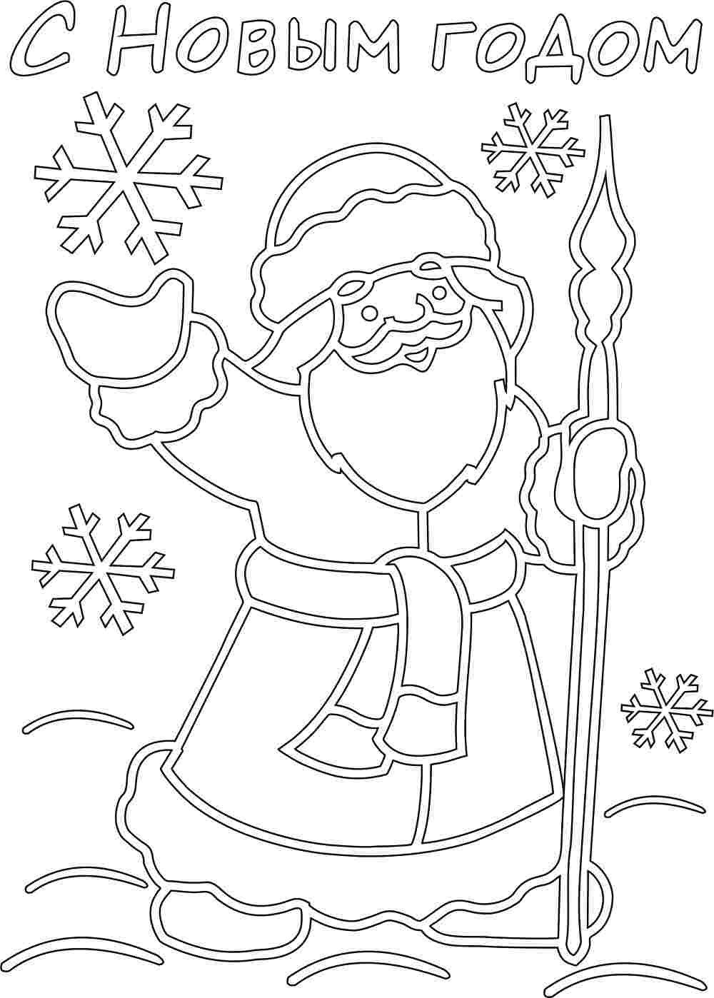 Шаблоны для нового года на окна дед мороз