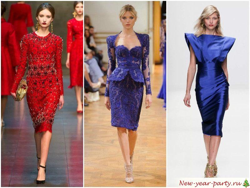 Коктейльные платья для Девы