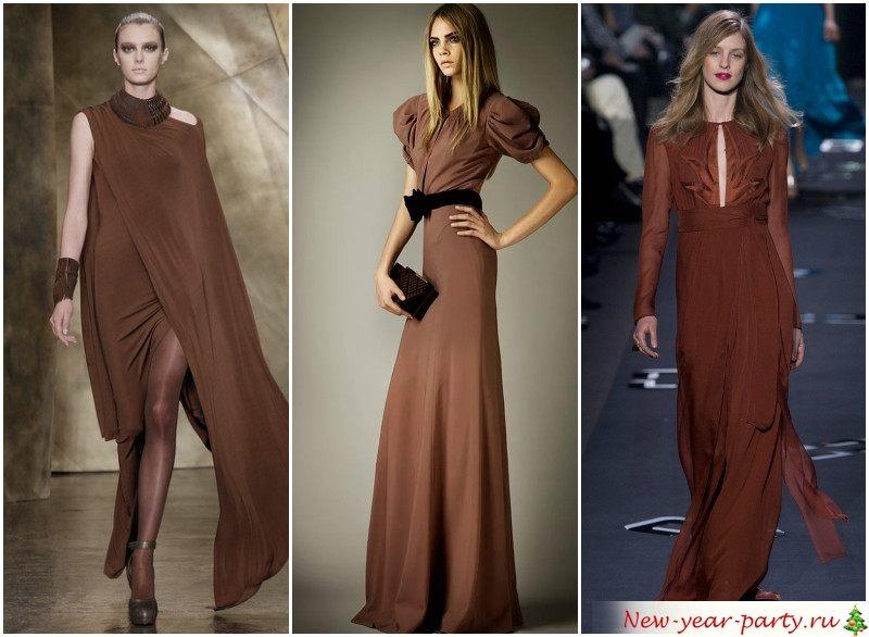 Модели коричневого цвета