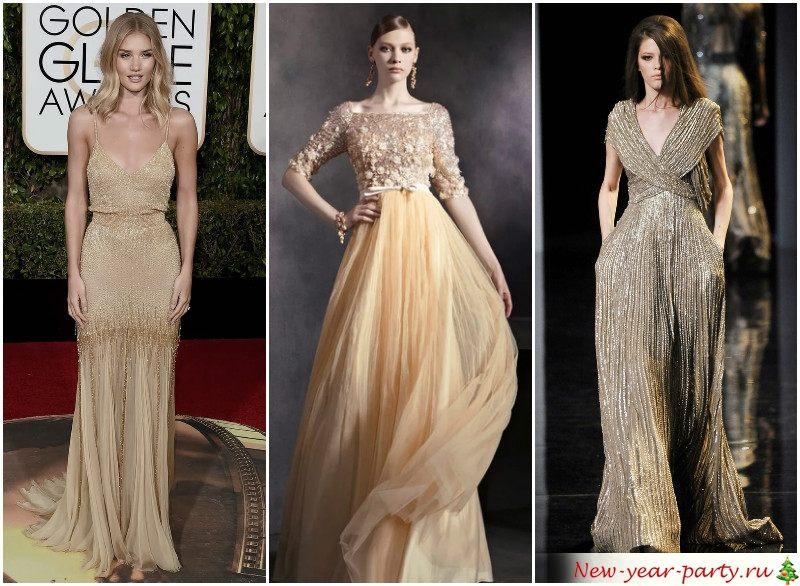 Золотистые платья
