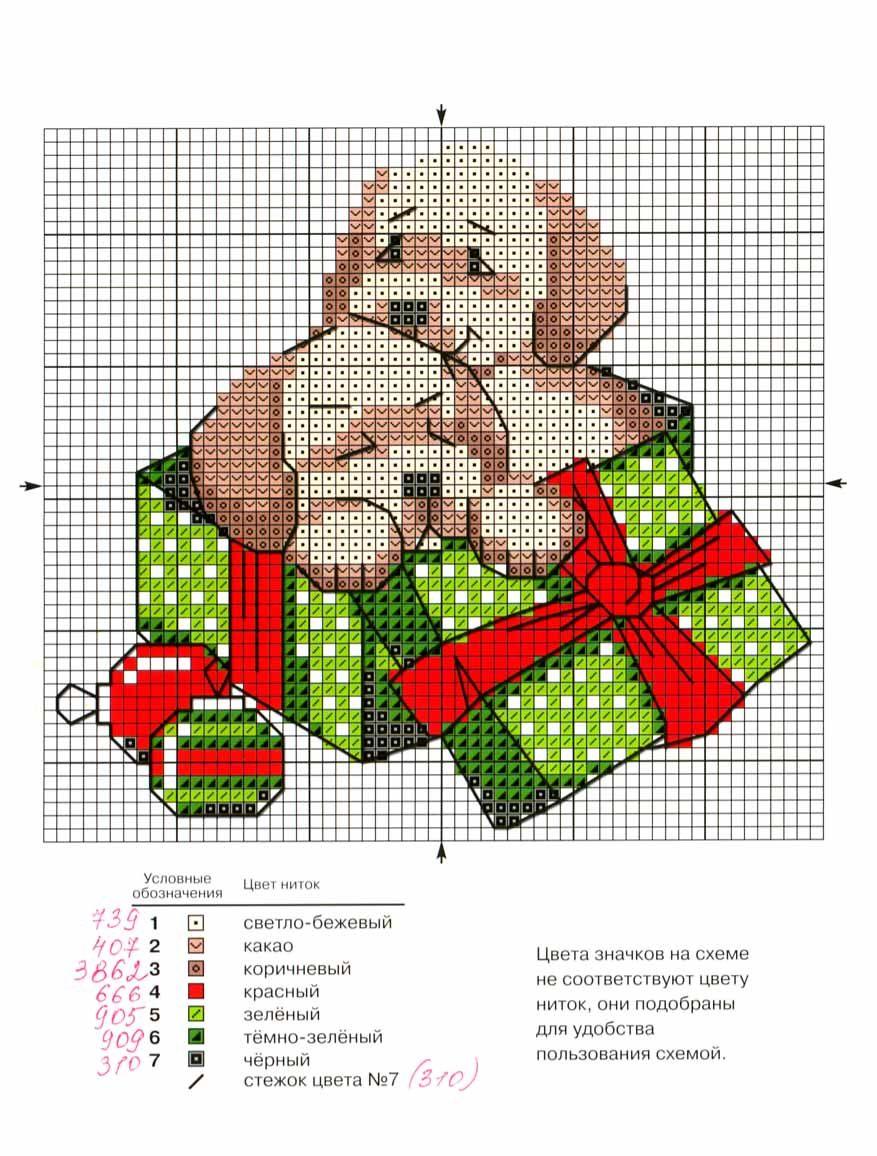 Схем для вышивки на новый год