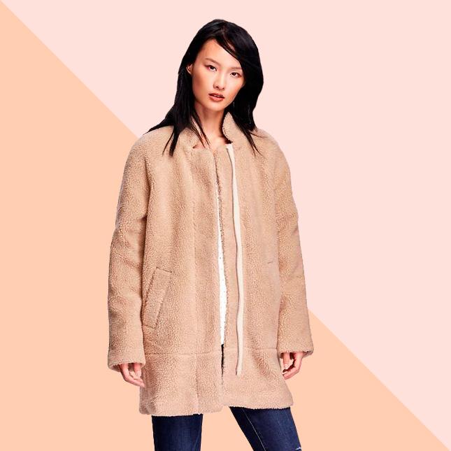 Удлиненное пальто